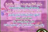 مسابقة افضل صورة ووصفة لاشهى الاكلات العربية