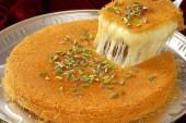 كنافة بجبنة الموتزاريلا , كنافة علي الطريقة التركية