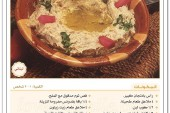 أكلات رمضانية بالصور