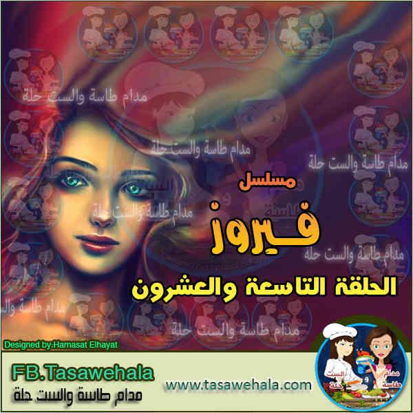 2015-09-14_071120