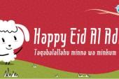 اغلفة فيس بوك بمناسبة عيد الاضحى المبارك