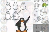 تعليم الرسم للأطفال خطوة بخطوة و بطريقة سهلة و مبسطة
