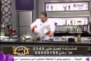 برنامج سفرة دايمة – طريقة عمل المطبق السعودي – الشيف محمد فوزي