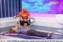 بالفديو أبرز التمارين التي تساعد في تنحيف الذراعين والبطن عند النساء