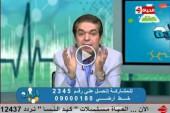 بالفيديو د.ماجد زيتون – أدوية الرجيم الآمنة