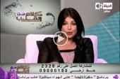 بالفيديو التخلص من دهون البطن بعد الولادة القيصرية