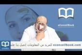 بالفديو الدكتور عماد ميزاب :وصفات فريدة لمحاربة التجاعيد طبيعيا