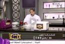 بالفديو طريقة عمل السردين المخلل – الشيف محمد فوزي