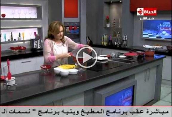 بالفديو طريقة عمل الزبادي في المنزل – الشيف آيه حسني