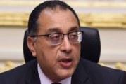 رئيس الوزراء يقرر تعطيل الدراسة بمدارس وجامعات القاهرة الكبرى غدًا بسبب الأمطار