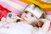 اسباب ارتفاع درجة الحرارة عند الاطفال المتكرر؟